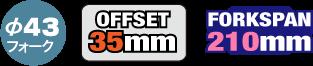 φ43アルミSPステムKIT TYPE-1(MK-Ⅱ・FX)