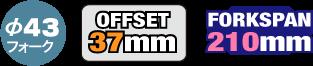 Φ43 アルミステムKIT  TYPE-1(GPZ750R/900R)