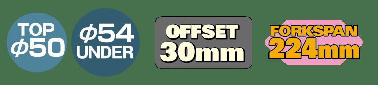 倒立オーリンズフォーク用ステムKIT TYPE-2(MK-II/FX)
